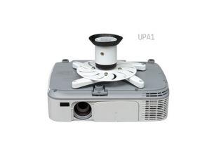 Projektori laekinnitus UPC-1 lühikese jalaga (8-17cm)